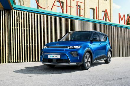 Kia Soul Electric Hatchback 150kW First Edition 64kWh 5dr Auto