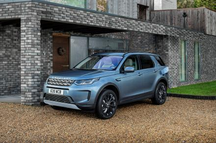 Land Rover Discovery Sport Sw 1.5 P300e R-Dynamic S 5dr Auto [5 Seat]